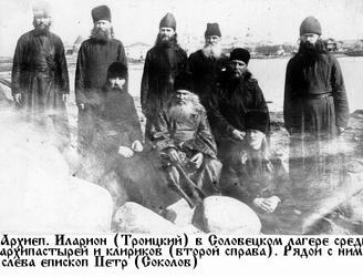 ilarion-solovki
