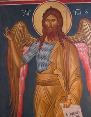 IOANNIS PRODROMOS+BAPTISTIS TOU XRISTOU