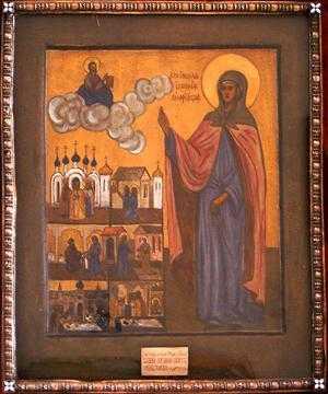 St-Juliana-icon-closeup