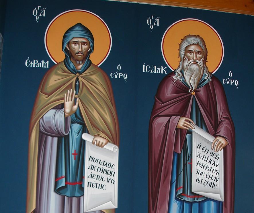 La pomenirea Sfintilor Isaac si Efrem Sirul – DESPRE INFRUNTAREA ISPITELOR