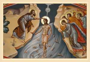 botezul_domnului2