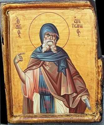 Invataturi si pilde din viata Sf. Antonie cel Mare: <i>&#8220;TOTDEAUNA SA AI INAINTEA OCHILOR FRICA LUI DUMNEZEU&#8221;</i>