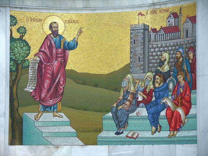 ARHIM. IOIL KONSTANTAROS despre un cuvant care trebuie sa ne ramana scris vesnic in inimi si IMPOTRIVA INSELATORILOR ECUMENISTI SI MODERNISTI din Biserica