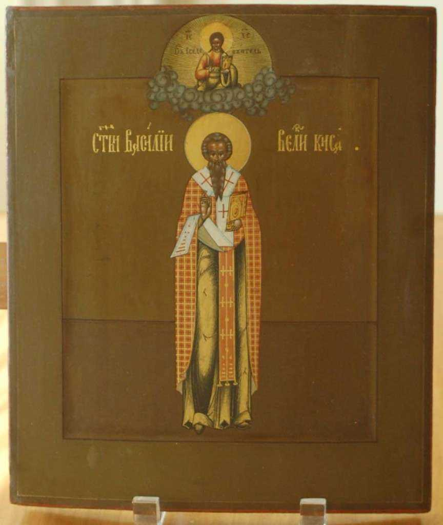 st-basil-the-great_big