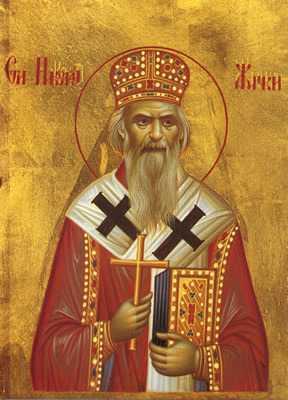 Sf. Nicolae Velimirovici despre TEOLOGII DE MODA NOUA care cauta sa-L imbrace pe Hristos in purpura STIINTEI MINCINOASE