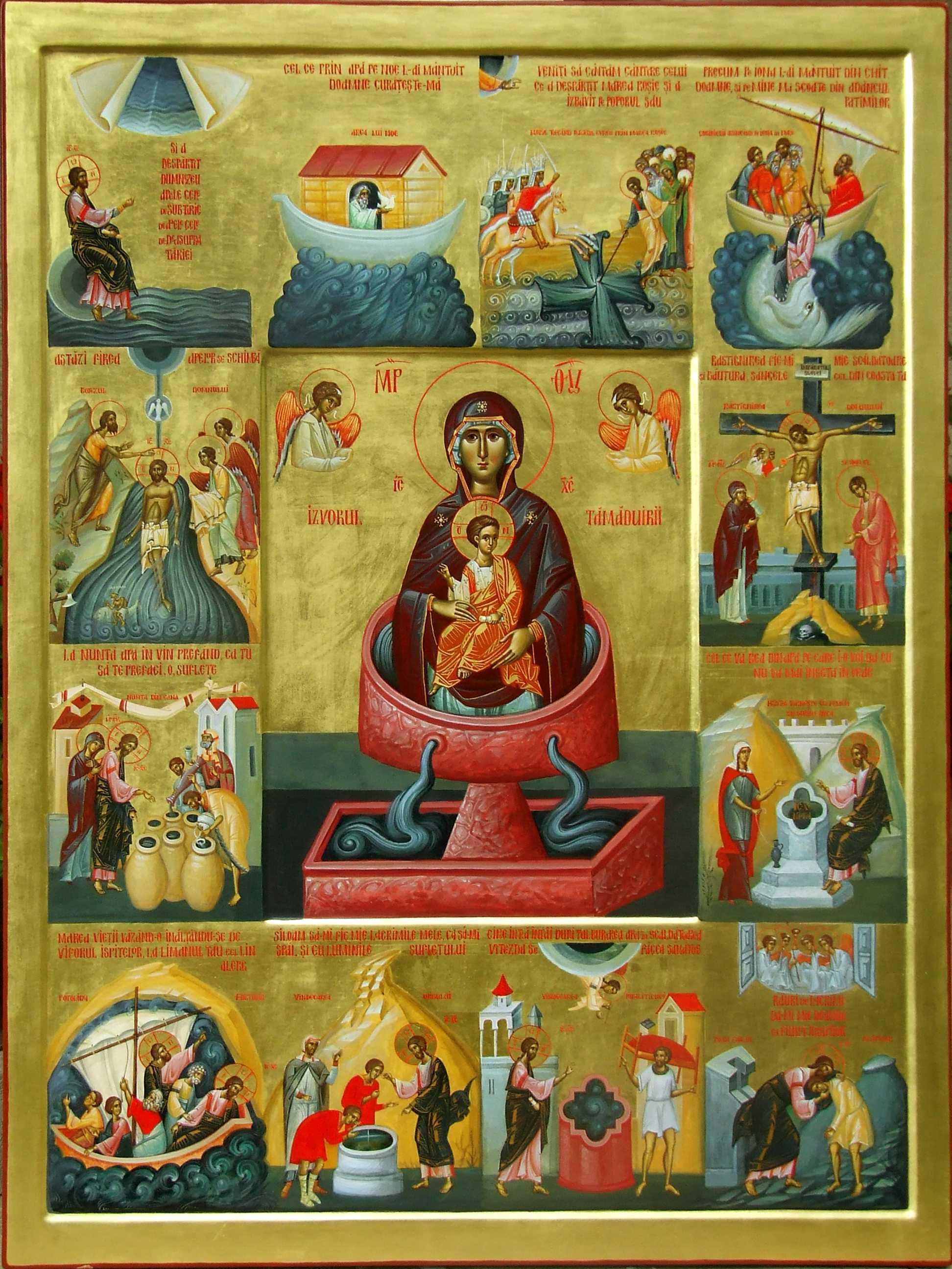 Maicuta Domnului – Izvorul Tamaduirilor si Casa inimilor noastre