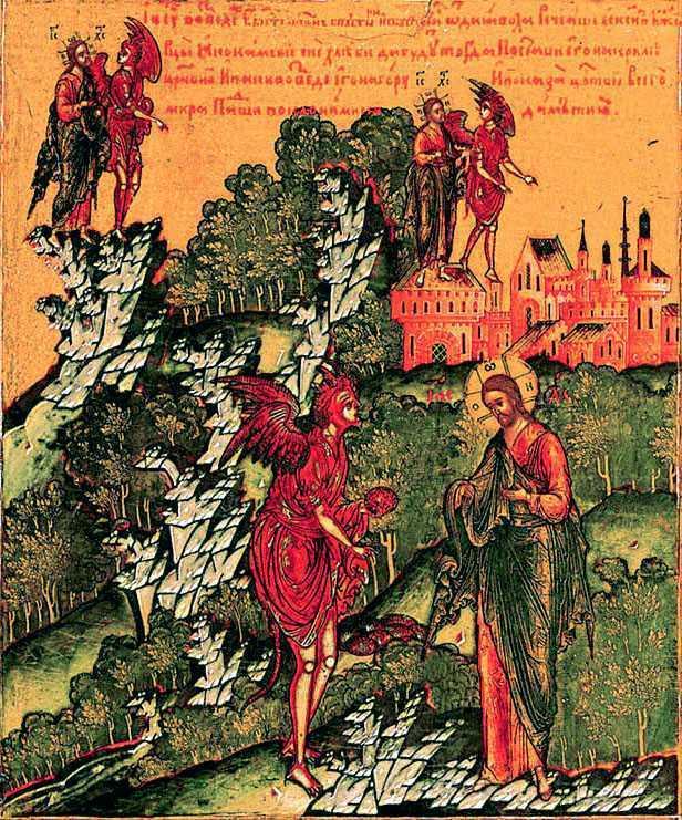 Sfantul Ioan Carpatiul – CUVINTE DE INTARIRE IN LUPTA NEVAZUTA SI DE VINDECARE A IMPUTINARII CU DUHUL (1)