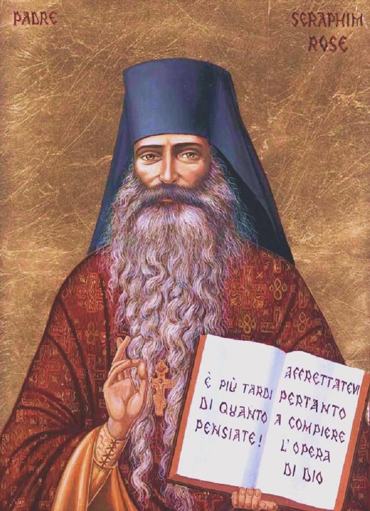 "FERICITUL SERAPHIM ROSE despre <i>Ortodoxia milei lucratoare si a durerii inimii</i> VS. <i>""super-ortodoxia"" celor cu inimile reci si inraite</i>"