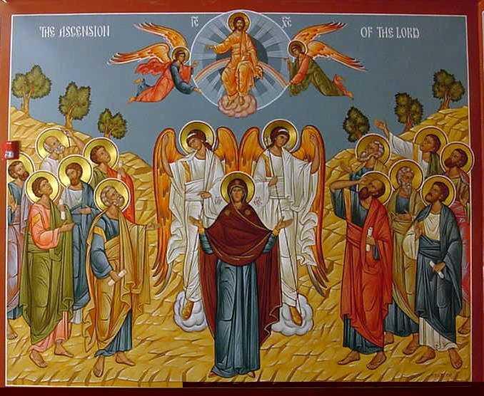Sfantul Ioan Gura-de-Aur: CUVANT LA INALTAREA DOMNULUI