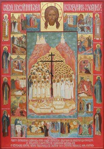 Cuviosul Serafim Rose si LECTIA REZISTENTEI MARTURISITOARE SI PATIMITOARE a Ortodoxiei prigonite din Rusia comunista