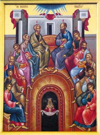 """Pogorarea Duhului Sfant, ziua de nastere a Bisericii: <i>""""VINO, MANGAIETORULE!""""</i>"""