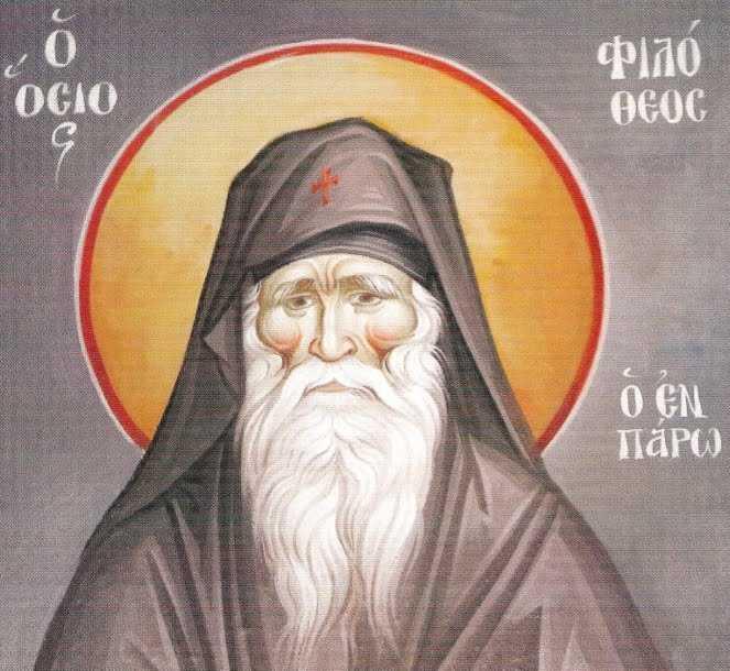 """Sfaturi duhovnicesti de la Fericitul Filotei Zervakos (2): <i>""""VAZUT-AM PE DOMNUL INAINTEA MEA PURUREA…""""</i>"""