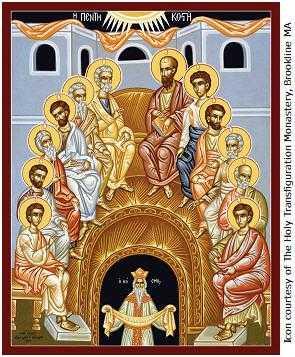 Pogorarea Duhului Sfant, ziua de nastere a Bisericii: <i>&#8220;VINO, MANGAIETORULE!&#8221;</i>
