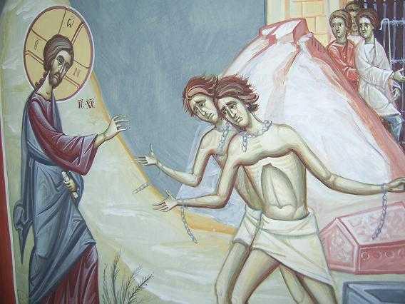 vindecarea demonizatilor ghergheseni