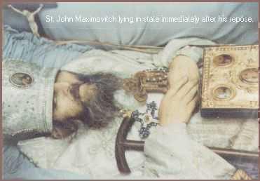 Eugene (Cuv. Seraphim) Rose despre MOARTEA UNUI SFANT: VLADICA IOAN MAXIMOVICI