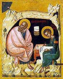 Fiara, Antihristul si profetul mincinos in talcuirea Vladicai Averchie Tausev (<i>&#8220;Apocalipsa Sfantului Ioan: un comentariu ortodox&#8221;</i>)