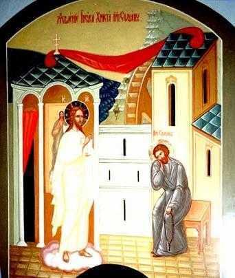 intalnirea Hristos-Siluan2
