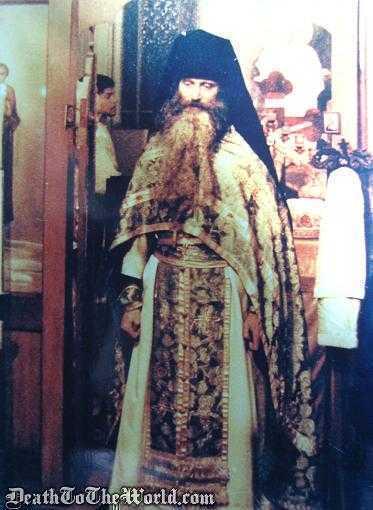 Parintele Serafim Rose: SEMNELE SFARSITULUI LUMII (III). <b>Antihrist, Templul din Ierusalim, dezumanizarea, globalizarea…</b> RISCUL ABORDARII GRESITE A SEMNELOR APOCALIPTICE