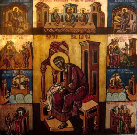 """SFANTUL APOSTOL SI EVANGHELIST LUCA – pictorul Cuvantului. <i>""""Nu este nimic ascuns, care sa nu se dea pe fata""""… """"De nu va veti pocai, toti veti pieri la fel""""</i>"""