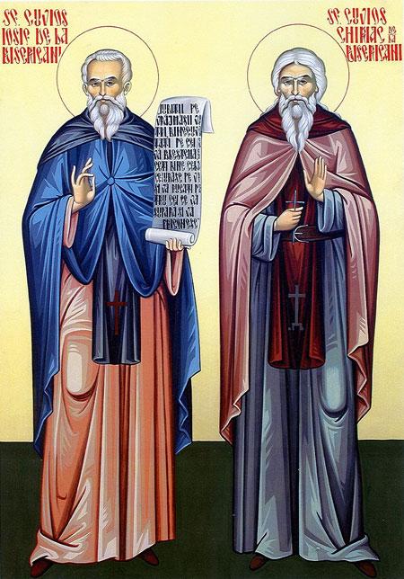 Slujba Sfintilor Preacuviosi Parinti Iosif si Chiriac de la Bisericani