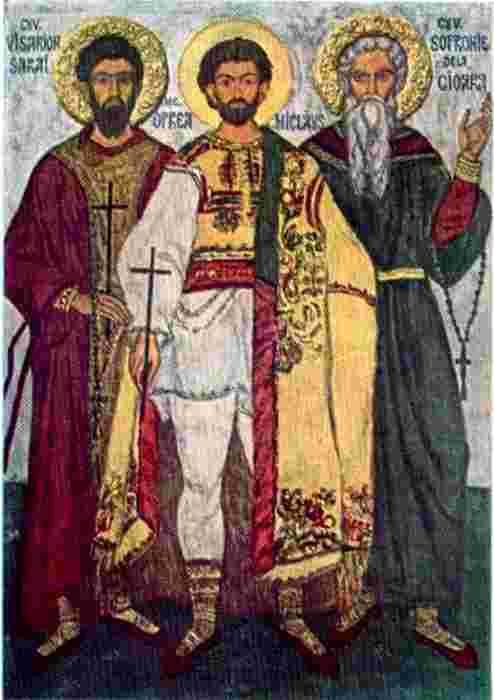Slujba Cuviosilor Marturisitori Visarion, Sofronie si a Sf. Mucenic Oprea
