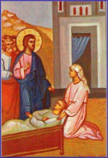 Duminica Hananeencei – sau CUM SA NE AGATAM DE HRISTOS CU INCREDINTARE NECLATINATA (Sfantul Ioan Gura de Aur si Parintele Nicolae Steinhardt)