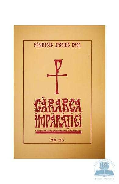 "<b>PARINTELE ARSENIE BOCA si <i>CELE SAPTE SURLE</i> (III). Despre sfarsitul lumii, Antihrist si A Doua Venire: <i>""SFANTA LITURGHIE MAI TINE LUMEA""</i></b>"