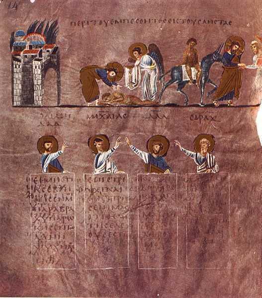 DRUMUL IUBIRII – Omilie a Mitropolitului Augustin de Florina la Pilda Samarineanului Milostiv