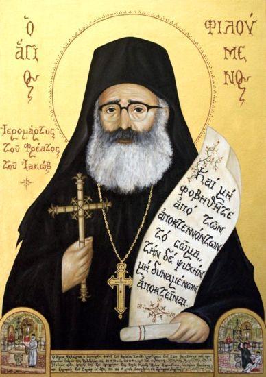 Slujba si Paraclisul Sfântului Noului Sfinţit Mucenic FILUMEN CIPRIOTUL (29 noiembrie)