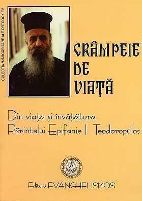 Fericitul Parinte Epifanie Teodoropoulos despre PSIHANALIZA, BOLI PSIHICE, DEMONIZARE, MEDICAMENTE SI MEDICI