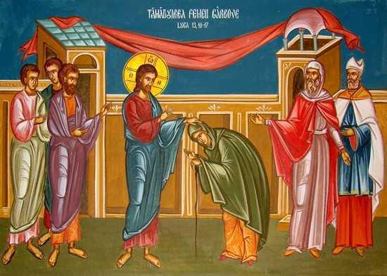 Omilia Sfantului Luca al Crimeei la DUMINICA FEMEII GARBOVE despre FATARNICIE SI PACATUL JUDECARII APROAPELUI si a arhiereilor