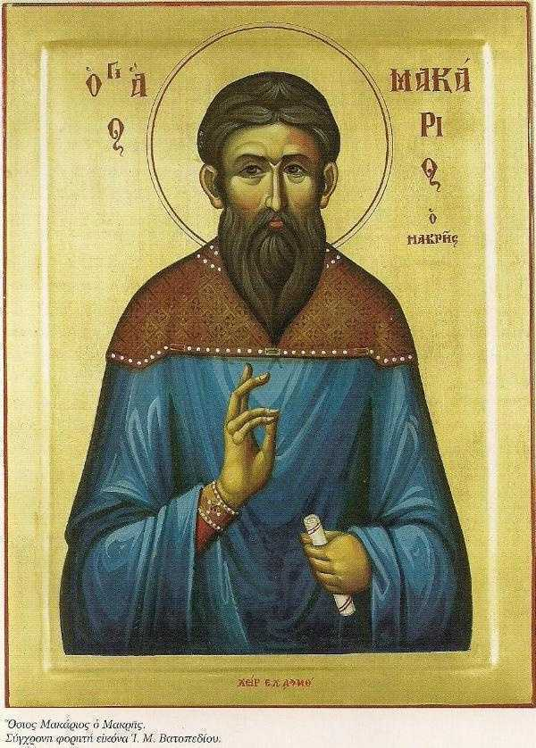 CUVIOSUL MACARIE MAKRIS (8 Ianuarie) – modelul de teolog marturisitor in fata romano-catolicilor