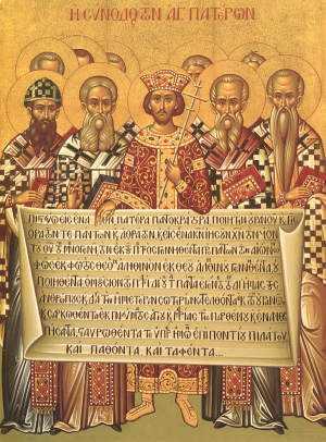 Sinodul-I-Ecumenic