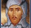 Sfintii Isaac si Efrem Sirul (28 ianuarie): ESTE NADEJDE: HRISTOS!