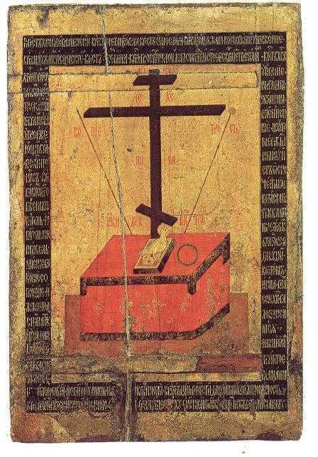 """CRUCEA, PUTEREA """"NEBUNA"""" A CRESTINULUI. Inaltul Teofan mustra, in Duminica Sfintei Cruci, nelegiuirile anti-familie din lumea contemporana <i>(propaganda homosexualitatii, avortului, prostitutiei, educatiei """"sexuale"""")</i>"""