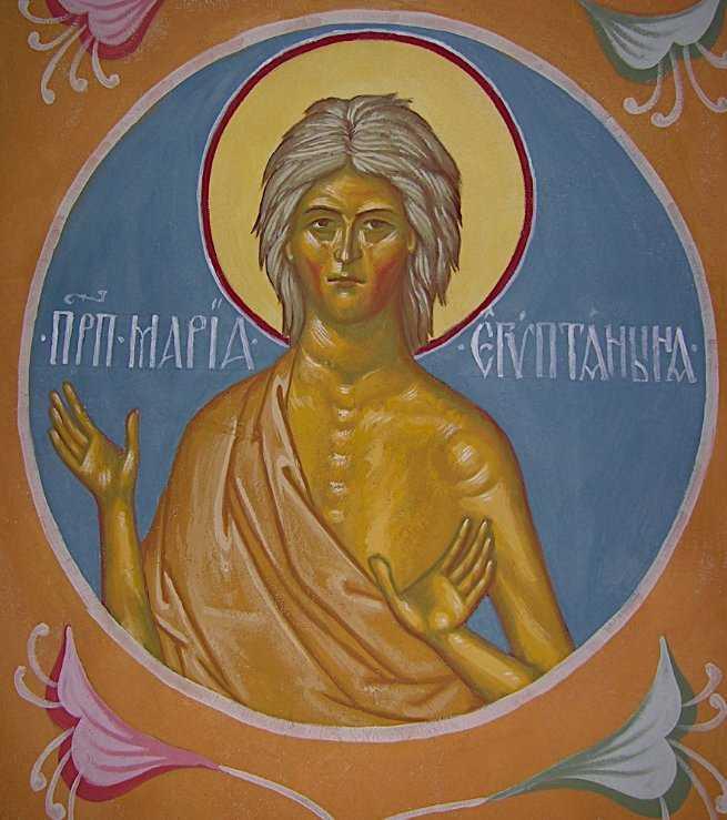Sfantul Teofan Zavoratul – Omilie la Sfanta Maria Egipteanca. <i>… DAR CU NOI CUM RAMANE?</i> CUM NE VOM SMULGE DIN MOARTEA SI ORBIREA IN CARE ZACEM?