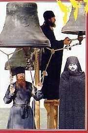 NOII MUCENICI DE LA OPTINA, MARTURISITORII INVIERII: tinerii monahi Vasile, Trofin si Terapont, ucisi in 1993, in ziua de Inviere