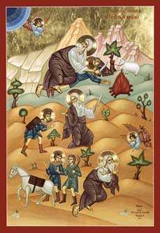 Parintele Sofronie Saharov: RUGACIUNEA DIN GHETSIMANI. Ce importanta capitala si nestiuta are si ce legatura este cu mine si viata mea duhovniceasca?