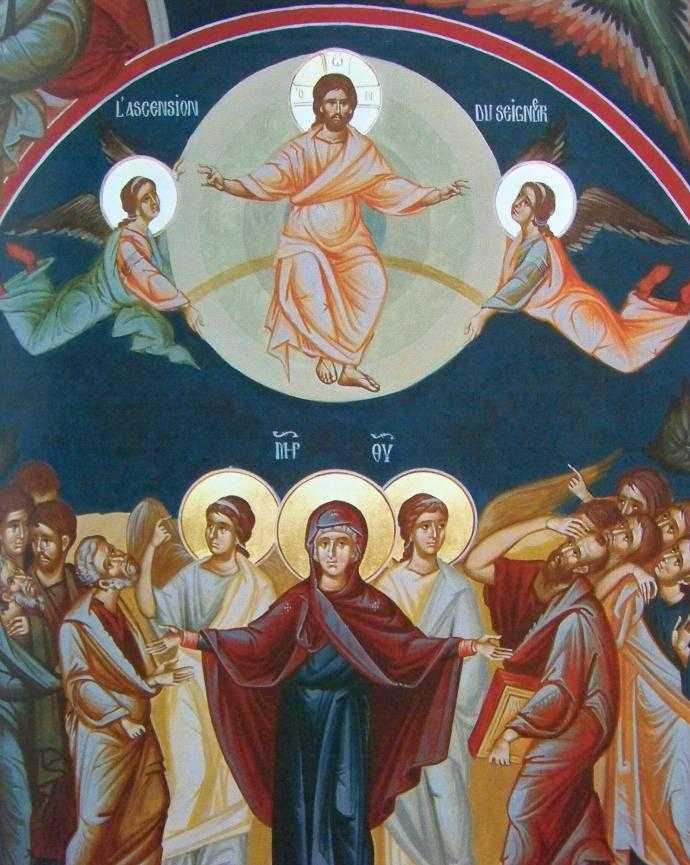 INALTAREA DOMNULUI. Predica Sfantului Teofan Zavoratul. CE LEGATURA ARE INALTAREA LUI HRISTOS CU VIATA NOASTRA?