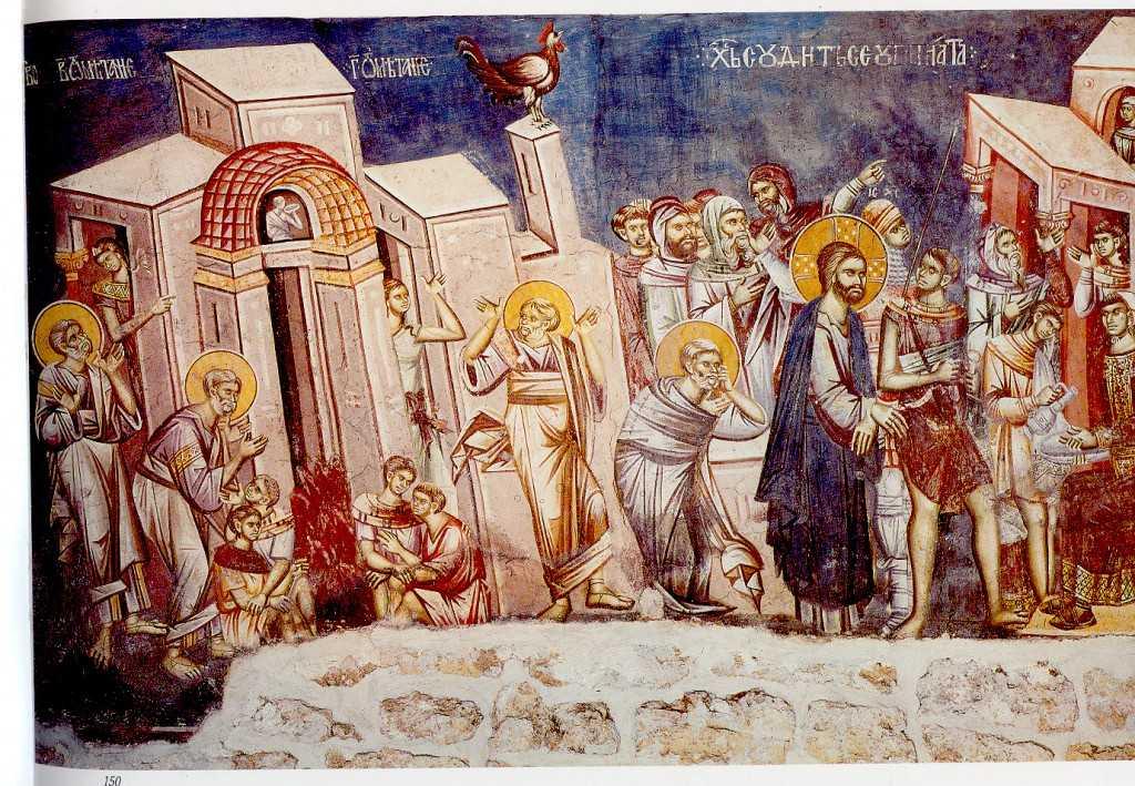 Petru incalzindu-se langa foc in curtea arhiereului