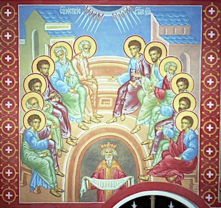 Pogorarea IN NOI a Sfantului Duh – conditia mantuirii