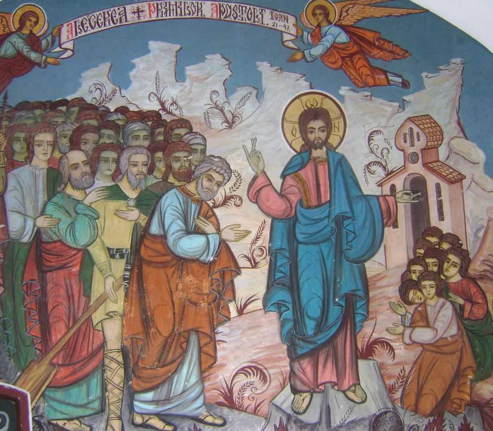 <b>Chemarea primilor Apostoli si Duminica Sfintilor Romani</b>. CHEMAREA SI LUCRAREA TAINICA A DUHULUI. CARE SUNT CRITERIILE CANONIZARII UNUI SFANT?