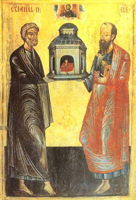 Predica Sfantului Teofan Zavoratul la SFINTII APOSTOLI PETRU SI PAVEL. De la numele Apostolilor la numele nostru cel nou