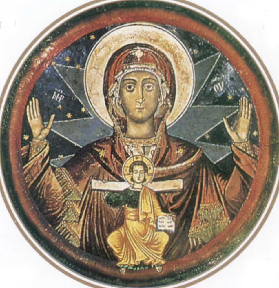 IMPARATEASA CERULUI SI A PAMANTULUI. Mari duhovnici si sfinti contemporani despre Maica Domnului si maicuta noastra preamilostiva