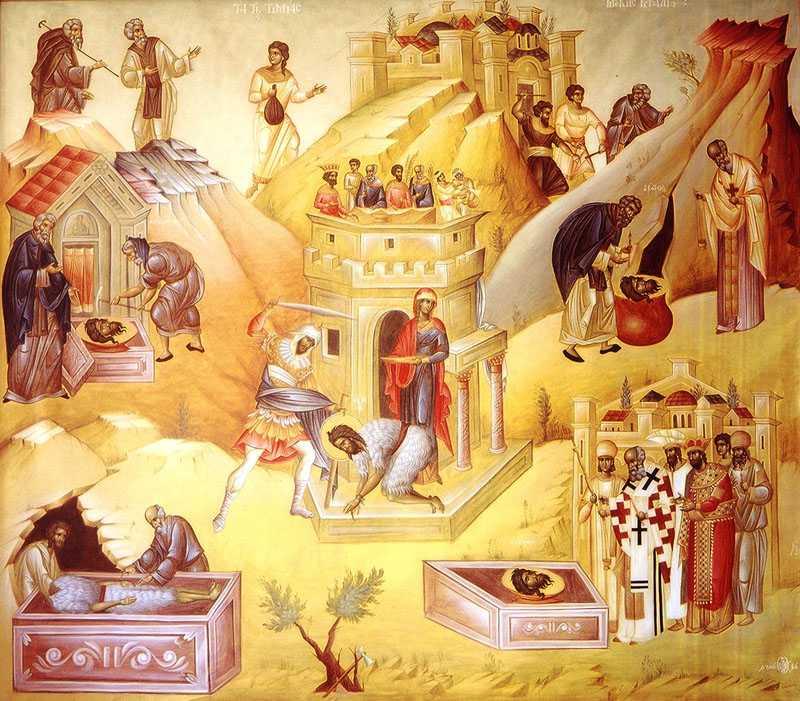 TAIEREA CAPULUI SFANTULUI IOAN BOTEZATORUL – predici ale Sfantului Teofan Zavoratul si parintelui Sofian Boghiu