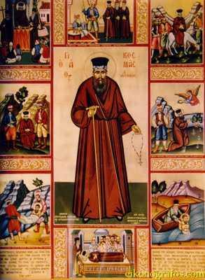 """SFANTUL COSMA ETOLIANUL (24 august) – cuvinte de duh si profetii: <i>""""RAUL VA VENI DE LA CEI INVATATI""""</i>"""