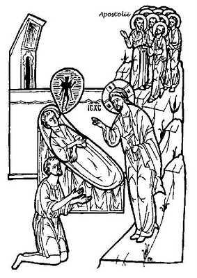 Vindecarea fiului lunatec. &#8220;<i>O, neam necredincios si indaratnic, pana cand voi fi cu voi&#8230;?&#8221;</i> MUSTRAREA DURERII LUI DUMNEZEU si CONDITIA CRESTINULUI IN LUME