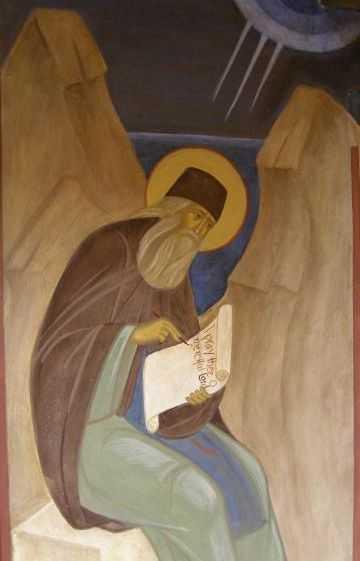 Scrisorile unui mare sfant, dinainte de plecarea sa la cer: SF. SILUAN ATHONITUL