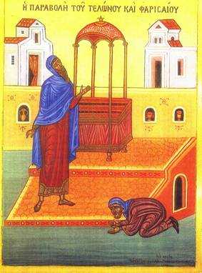 Parintele Sofronie despre PATIMA STAPANIRII SI A INJOSIRII CELORLATI
