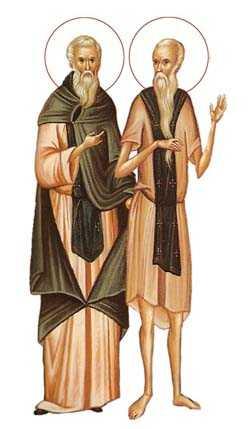 ICOANA FACATOARE DE MINUNI A MAICII DOMNULUI DE LA MANASTIREA BISERICANI. Sfintii Iosif si Chiriac de la Bisericani (1 octombrie)